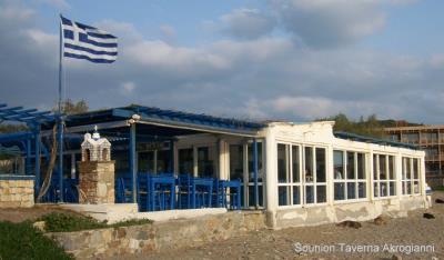 Cape Sounio Taverna Akrogianni