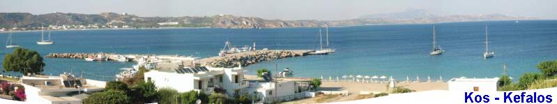 Kos island the unknown ports - visit Kefalos bay on the southwestern coast of Kos, close to Club Mediterranee facilities - many surf stations offer rent of Surfboards