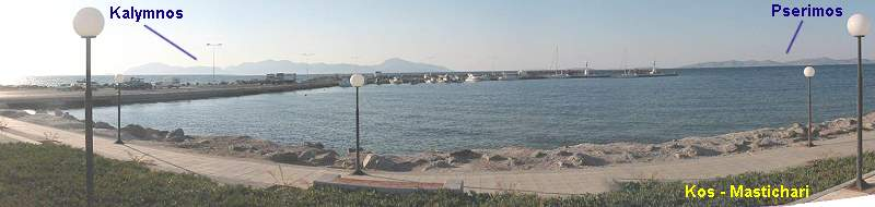 Kos Mastichari is only 5 km from airport Kos Andimachia