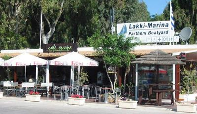 Agmar Lakki Marina servicepoint housed in a nice Bar, Cafe Restaurant called Bar Escape