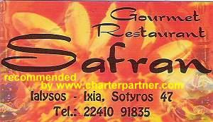 Safran Ixia Rhodes Restaurant