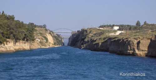 Einfahrt zum Kanal von Korinth aus West